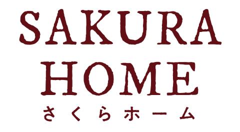 SAKURA HOME ロゴマーク