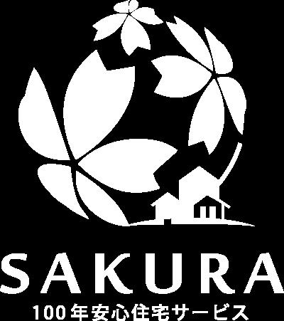 百年安心住宅サービス株式会社SAKURA