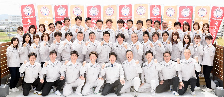 株式会社SAKURAの社員一同(2019年4月撮影)