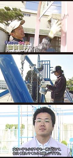 平成20年4月8日放送高槻ケーブルテレビ 「街かどほっとらいん」より