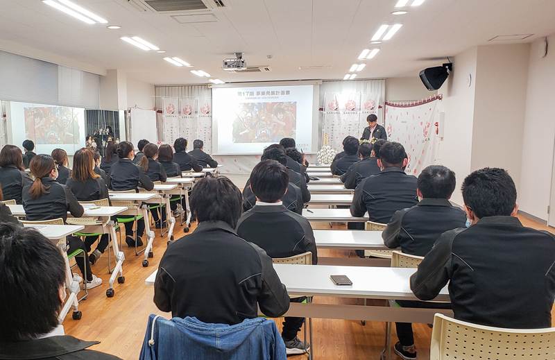 株式会社SAKURA経営会議の模様