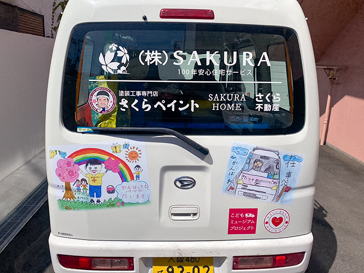 こどもミュージアム号へと変身したSAKURA号。高槻・茨木の街を安全に走ります